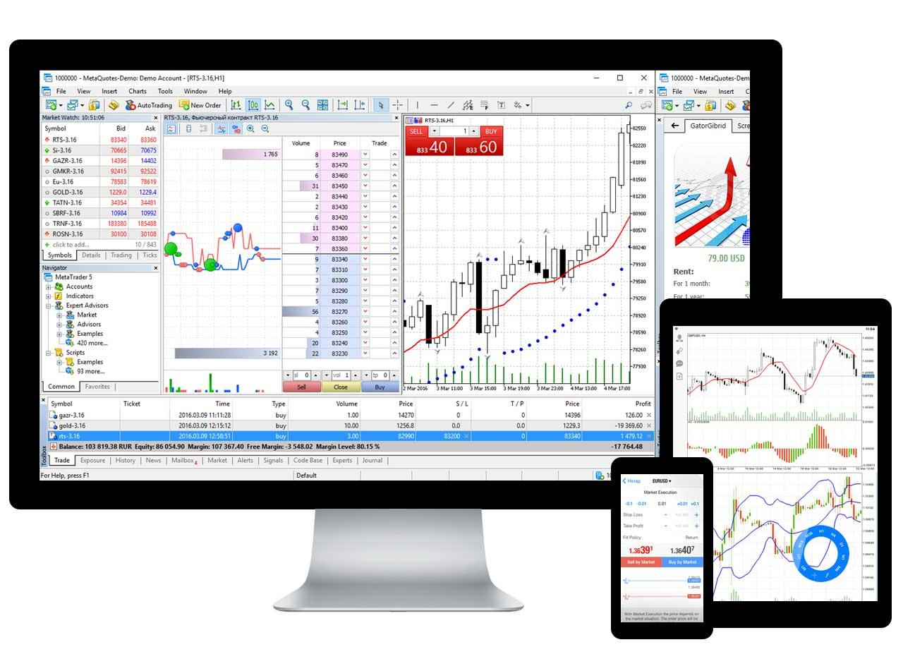 est-ce il vaut mieux trader sur web trader ou meta trader 5 ?